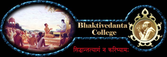 Bhaktivedanta College your first choice for rigorous study of jyotish, vaisnavism, vedas, vedanta, bhagavad-gita, and vedic culture.
